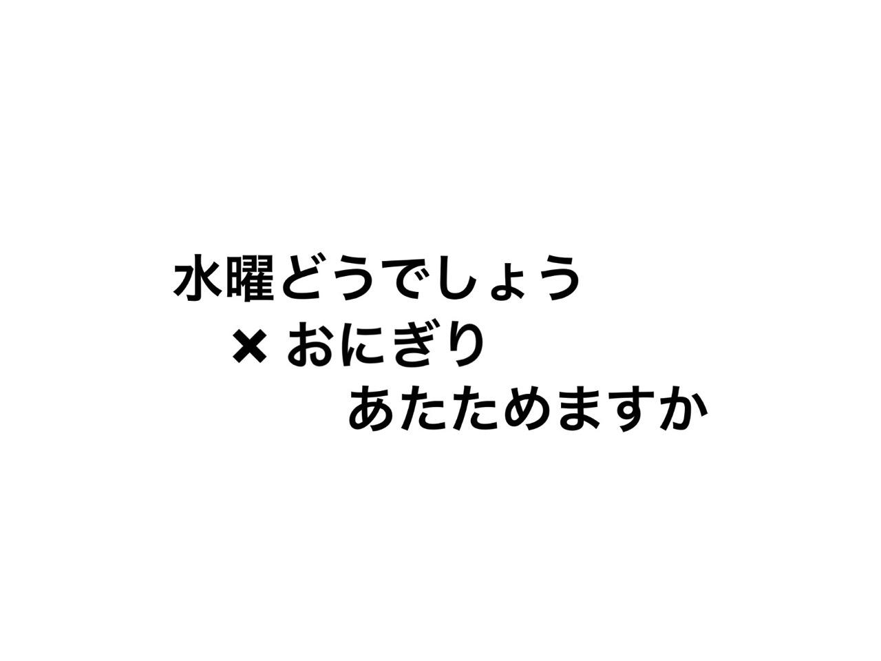 2017 10 02 22 04 05